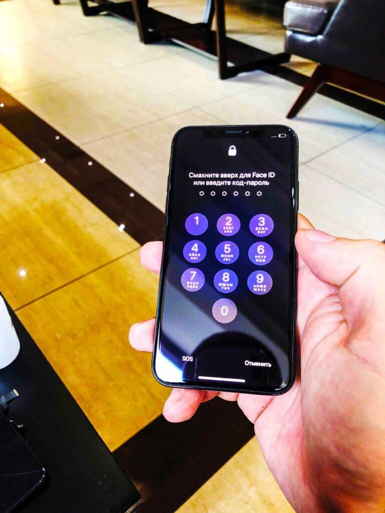 Замена стекла IPhone XS после ремонта 25-09-2022