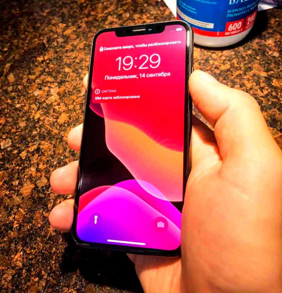 Заменили стекло IPhone 11 Pro