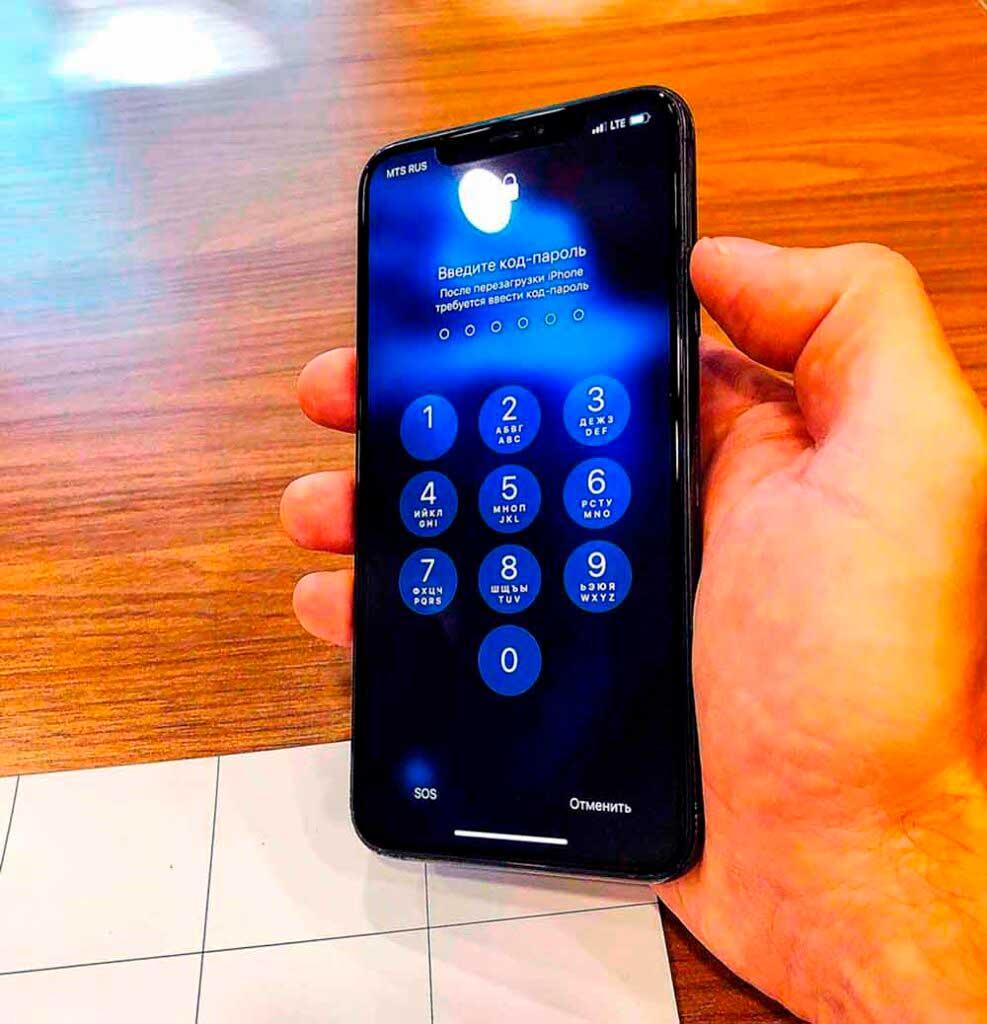 Замена стекла IPhone 11 Pro Max 28.09.2020