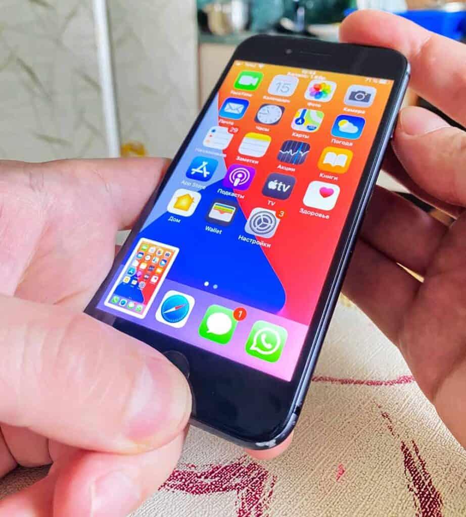 Как сделать снимок экрана IPhone?