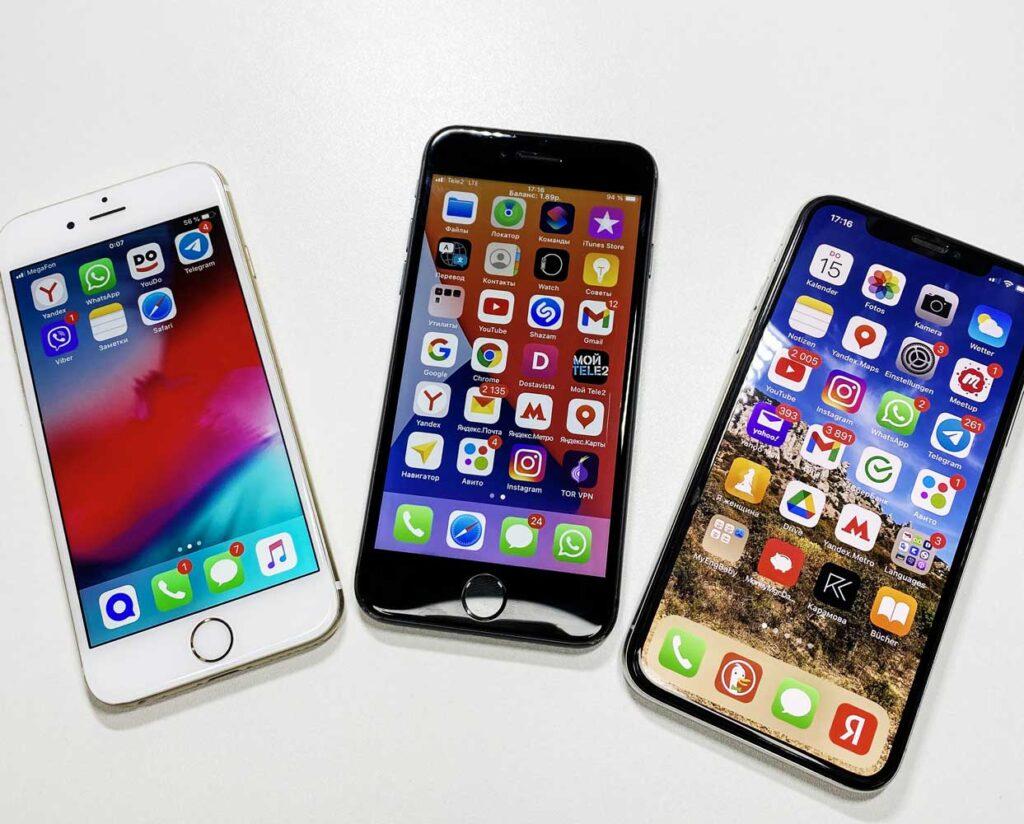 разница iphone Ростест и Евротест