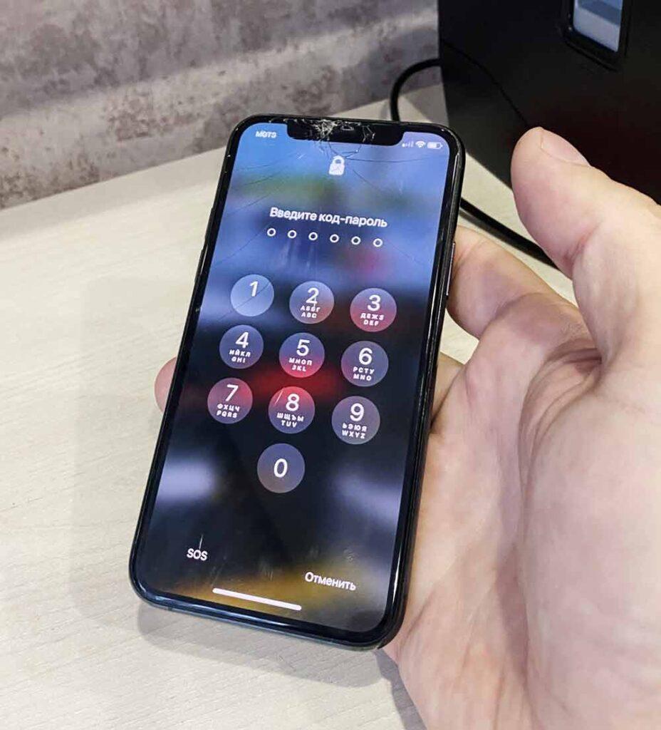 IPhone XS Разбит